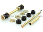 Universal Sway Bar End Links - 9.8124