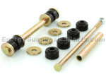 Universal Sway Bar End Links - 9.8149