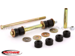 Universal Sway Bar End Links - 19412