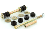Universal Sway Bar End Links - 9.8118