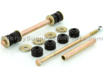 Universal Sway Bar End Links - 9.8121