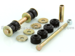 Universal Sway Bar End Links - 9.8123