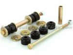 Universal Sway Bar End Links - 9.8125